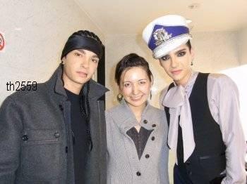09.02.2011 - Tokyo (Japon).