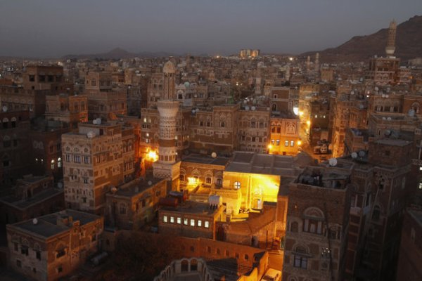 Ville de SANAA au YEMEN
