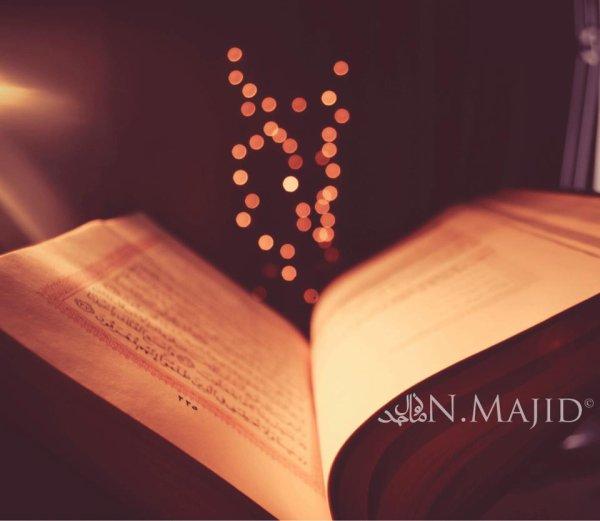 Ceux qui opèrent des distinctions dans le Coran, s'applique aux gens du Livre (Juifs et Chrétiens) qui ont fragmenté le Coran en différentes sections, faisant foi aux unes et rejetant les autres. Ibn Abbas