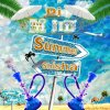 Dj M-jid feat B-right exclusivité Shisha summer vol 2  o top des top