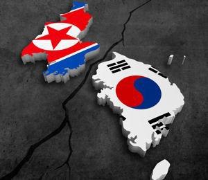 ♥ Deux Corée, pourquoi ? ♥