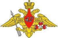 Bienvenue sur le blog officiel de l'équipe d'airsoft   Spetnaz 42