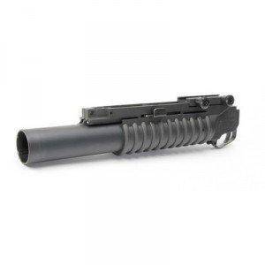 Les lances grenades