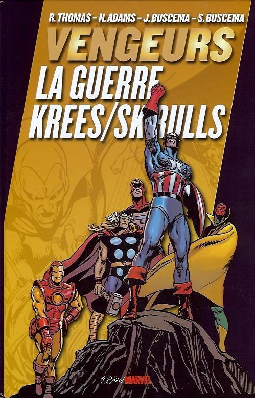 •La Guerre Kree/skrulls