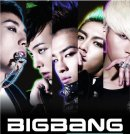 Photo de BigBang-Is-The-Best