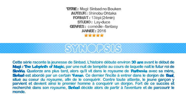 Sinbad no Bouken
