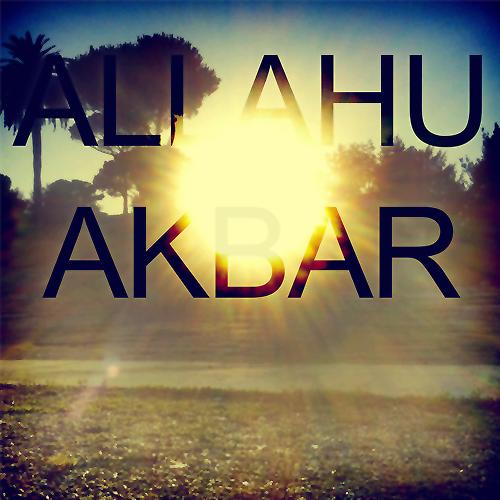 ✖ Salam Alaykoum Wa Rahmatullah Wa Barakatuh