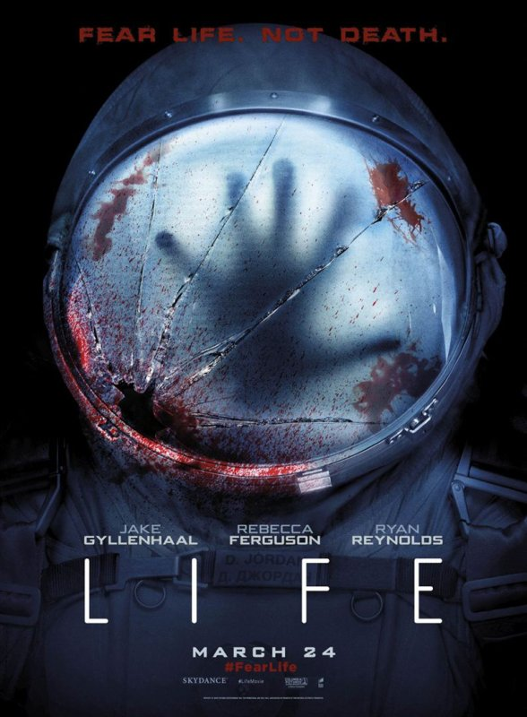 LIFE   (Origine Inconnue)