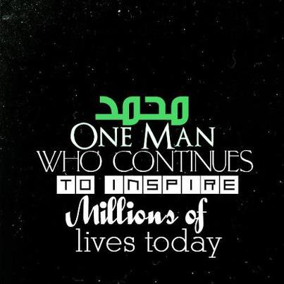 Salla Llahou alayhi wa salam <3
