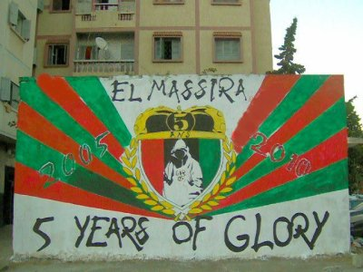 UAR 05, 5 YEARS OF GLORY