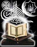 Photo de musulmanes2422