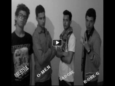 FRee STyLe  O-MéN Ft Sad-One FT R-One-G FT One-STyLe  / FRee STyLe  O-MéN Ft Sad-One FT R-One-G FT One-STyLe  (2012)