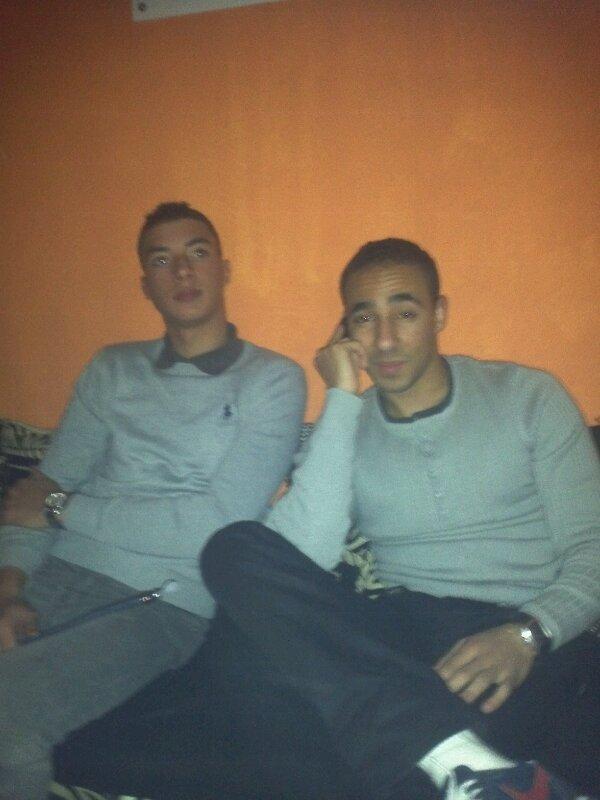 Amine et moii