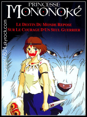9 9 Princesse Mononoké [ Film d'animation - 1997 ] 9