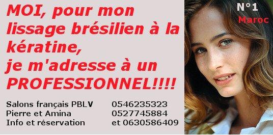 Promo fevrier flash lissage bresilien keratine 690dh for Salon de coiffure pour lissage bresilien