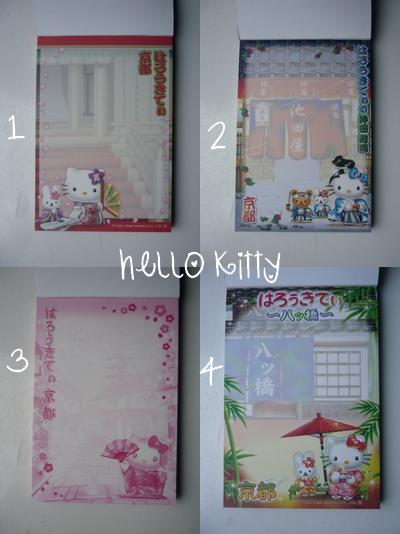 --------------Memo kawaii > Sanrio < article 1