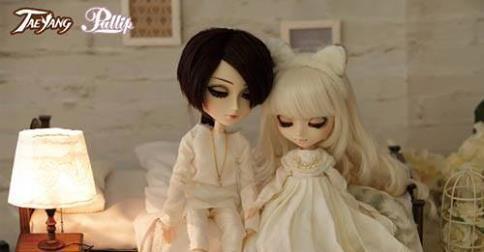 Michan et Nanachan....