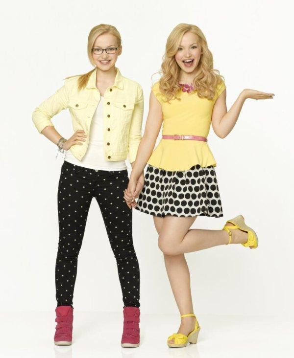 Vous préféré que Dove porte quelle style de vêtement