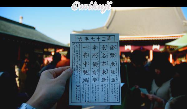 L'Omikuji - Le petit papier divinatoire