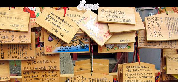 L'Ema - Où la plaquette en bois pour parler avec les dieux