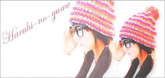 Haruhi-no-yume