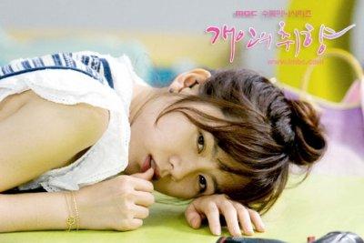Personal Taste : Drama Coréen, 2010.