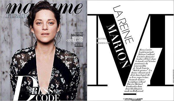 _ Octobre : Marion est à l'honneur du magazine l'Express Style avec deux nouvelles photos. Personnellement, je suis pas trop fan ... Rappel : le mois dernier c'est Gaspard qui posait pour le magazine, photos ici.