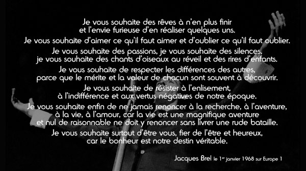 """QUAND ON N'A QUE L'AMOUR"" Mr Jacques Brel - 1956   CHANTEUR   BELGE    MR  JACQUE BREL   QUI PLEURE  SONT PAYS     TONY"