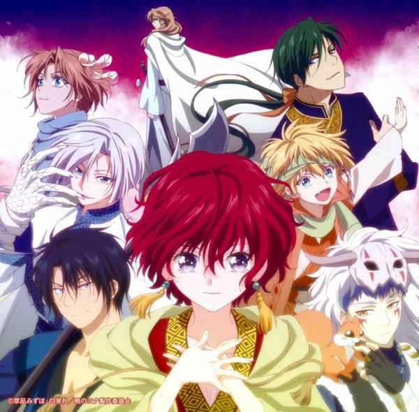 Revue d'animes #1
