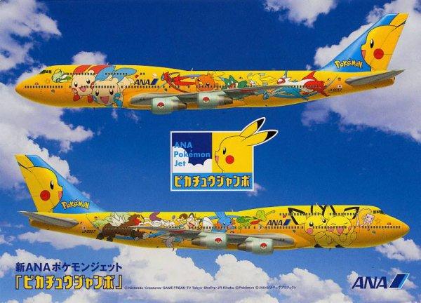 L'avion pikachu