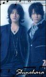 Photo de shinohara-fanfic