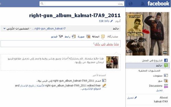 My facebook officiel