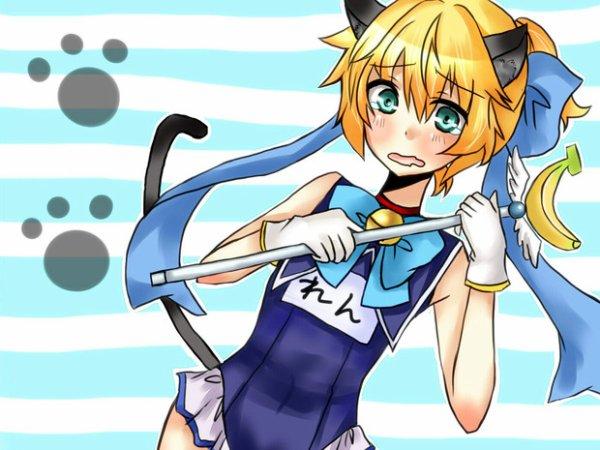 Magical ☆ Kitty Len Len (Majikaru ☆ Nuko Ren Ren) × Kagamine Len (2012)
