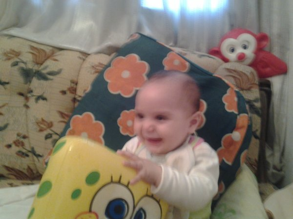 Friday, 13 April 2012 at  5:46 PM