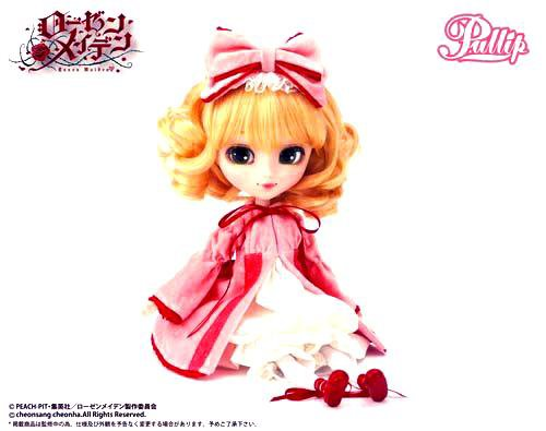 ♥ News Pullips Septembre 2014 ♥