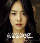 Photo de Heebon