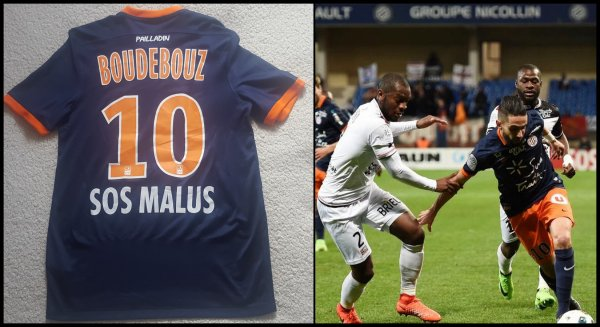 Maillot Montpellier 2016 2017