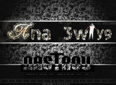 Ana 3wiy9 (2011)