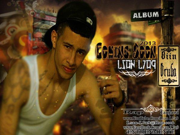 Biin Druba / Lsan L7a9 - Biin Druba [ALBUM -=Biin Druba=-]  (2012)