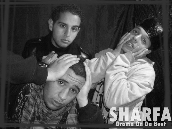 SHARFA MUZIC 2009-2010 : Album Kif Ma Derna 7erna