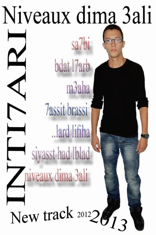 www.inti7ari.cla
