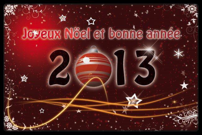 toutes la team tdbdizign vous souhaite un joyeux noel et bonne année 2013 a tous nos amis ( e ) tuneurs