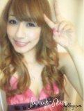 Photo de Tamaki-Nami