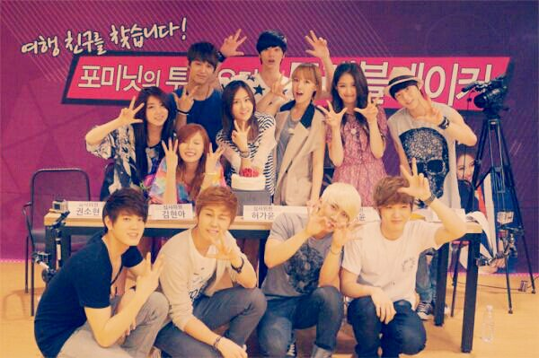 4minute & BTOB weekly idol