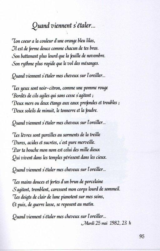 poesie...............
