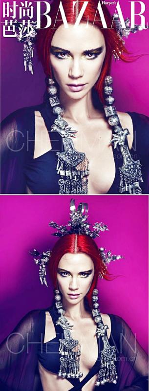 Harper´s Bazaar China - May 2012
