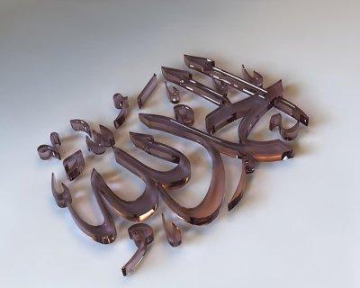 Quel est le meilleur Islam ?