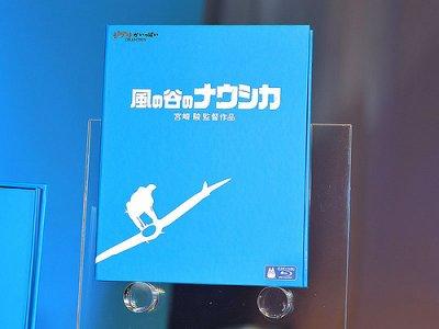 Sortie de Nausicaä en Blu-Ray au Japon
