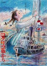 Le prochain Ghibli sera un Miyazaki...