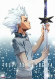 Photo de bleach-toshiro